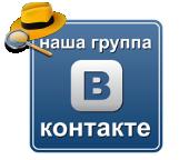 Сайт Сергея Кочукова